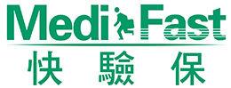 MediFast (HK) Limited